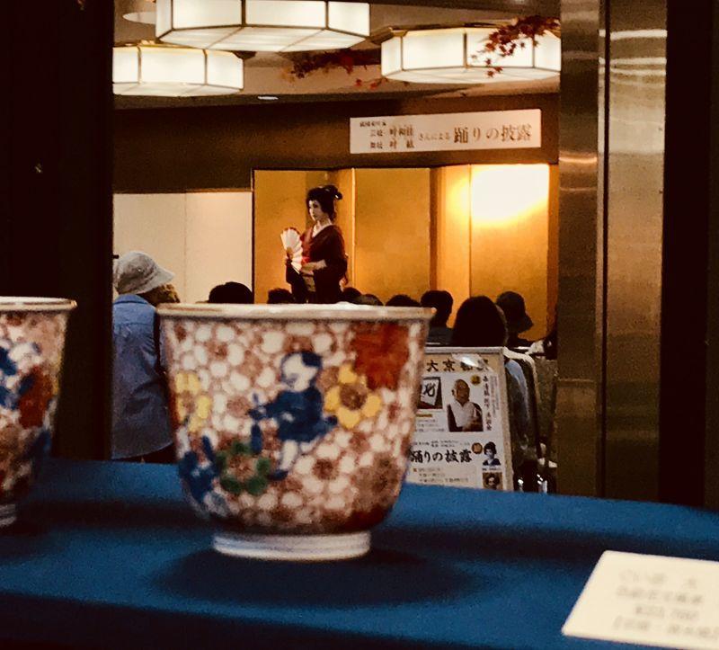 甲府市 岡島百貨店『大京都展』始まりました。