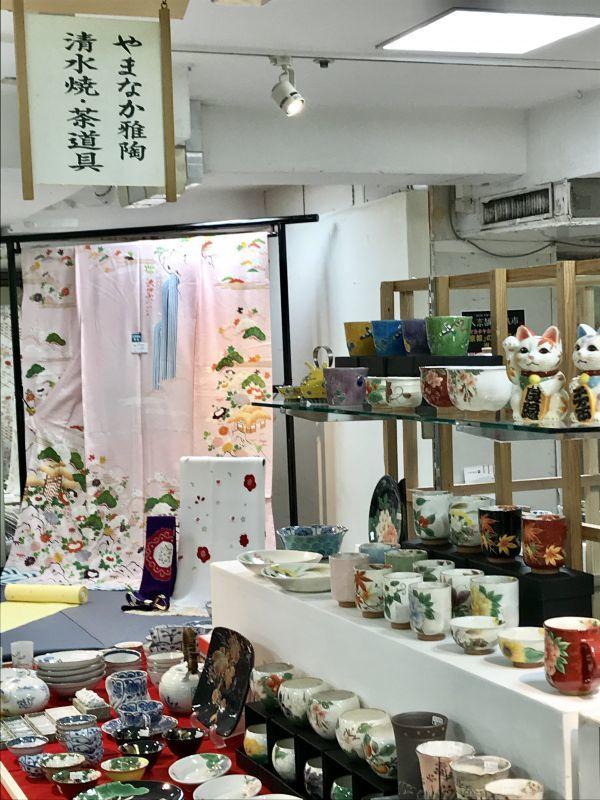 小倉井筒屋、鹿児島山形屋の九州二ヶ所で京都展!