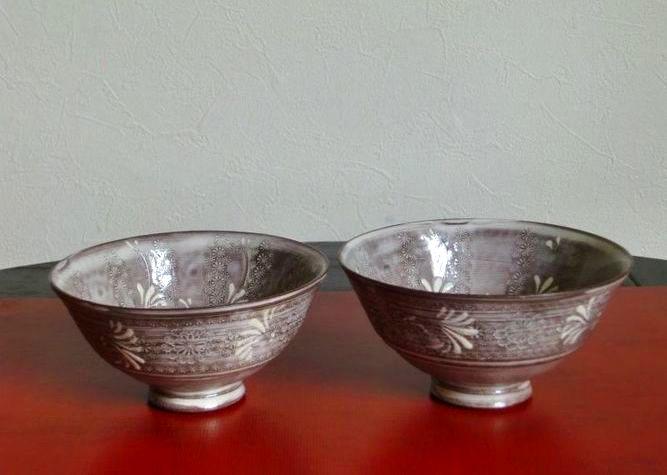 清水焼 清水焼 ご飯茶碗<br> 紫三島