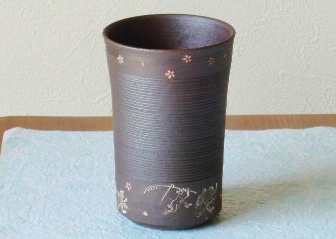 画像1: 清水焼 カップ 焼〆高山寺 (やきしめこうさんじ) (1)