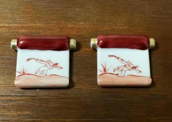 画像1: 清水焼 箸置き(1個) 赤高山寺巻物(あかこうざんじまきもの) (1)