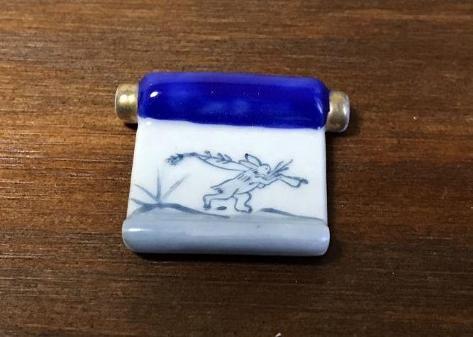 画像1: 清水焼 箸置き(1個) 青高山寺巻物(あおこうざんじまきもの) (1)