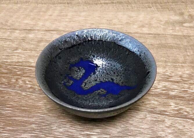 清水焼 京焼・清水焼 盃<br> 玄燿天目青龍