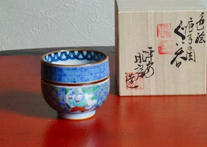 画像1: 清水焼 ぐい呑 色入唐子祥瑞 (いろいりからこしょんずい) (1)