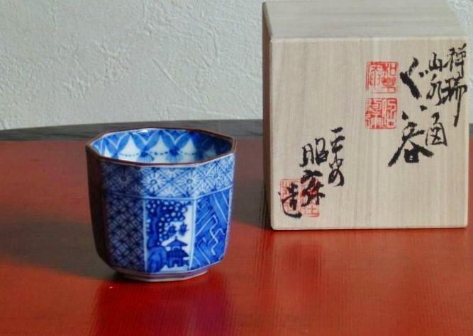 画像1: 清水焼 ぐい呑 祥瑞九角 (しょんずいきゅうかく) (1)